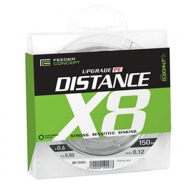 Леска плетеная Feeder Concept Distance X8 150м, d-0.18мм